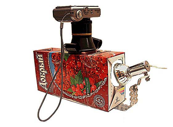 Сканер своими руками для фотоплёнки